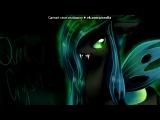 «Основной альбом» под музыку Май Литл Пони - Ти-Джей Love =3. Picrolla